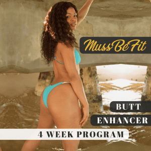 Butt Program, Booty Program, Easy Butt Program, Easy Booty Program, Quick, 4 Week, At Home